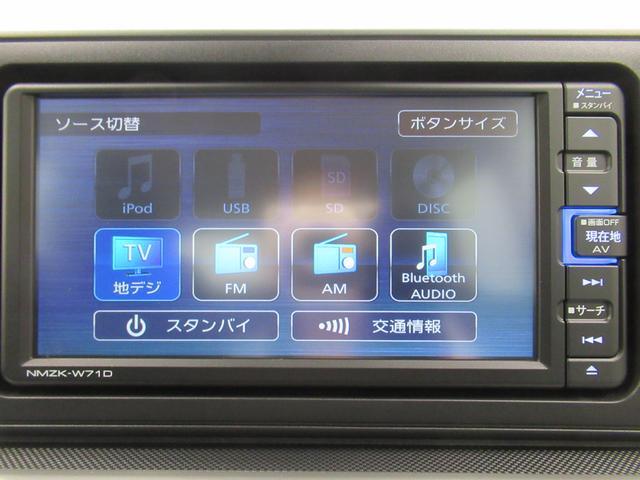 G パノラマモニター 7インチナビ シートヒーター USB入力端子 Bluetooth オートライト キーフリー アイドリングストップ アップグレードパック2(30枚目)