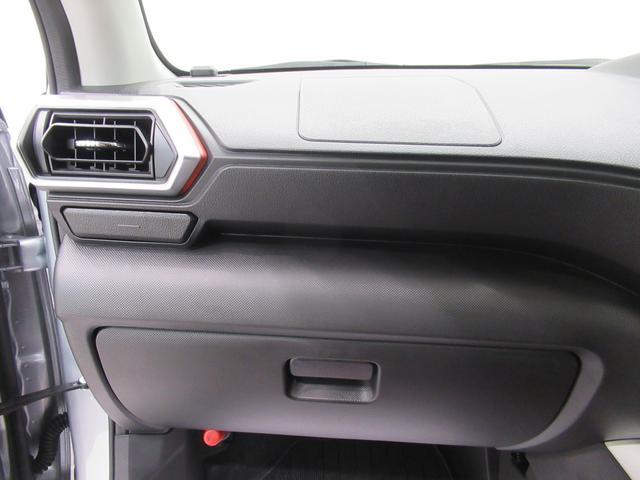 G パノラマモニター 7インチナビ シートヒーター USB入力端子 Bluetooth オートライト キーフリー アイドリングストップ アップグレードパック2(31枚目)