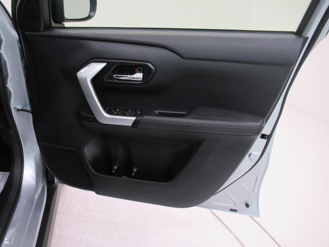 G パノラマモニター 7インチナビ シートヒーター USB入力端子 Bluetooth オートライト キーフリー アイドリングストップ アップグレードパック2(47枚目)