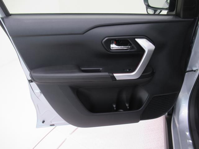 G パノラマモニター 7インチナビ シートヒーター USB入力端子 Bluetooth オートライト キーフリー アイドリングストップ アップグレードパック2(48枚目)