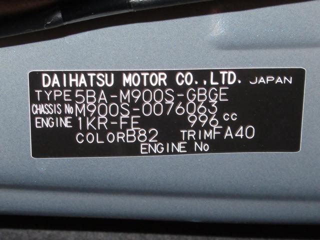 G ドライブレコーダー 両側パワースライドドア オートライト キーフリー アイドリングストップ アップグレードパック2(10枚目)