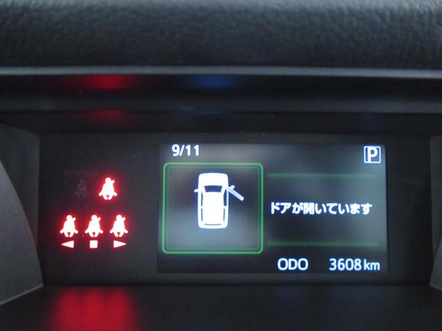 G ドライブレコーダー 両側パワースライドドア オートライト キーフリー アイドリングストップ アップグレードパック2(12枚目)