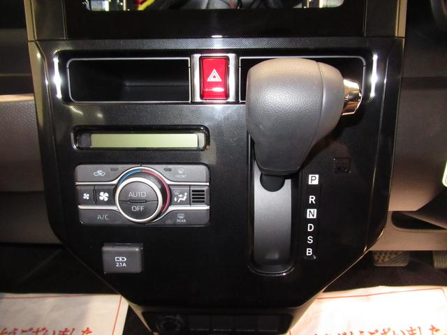 G ドライブレコーダー 両側パワースライドドア オートライト キーフリー アイドリングストップ アップグレードパック2(17枚目)