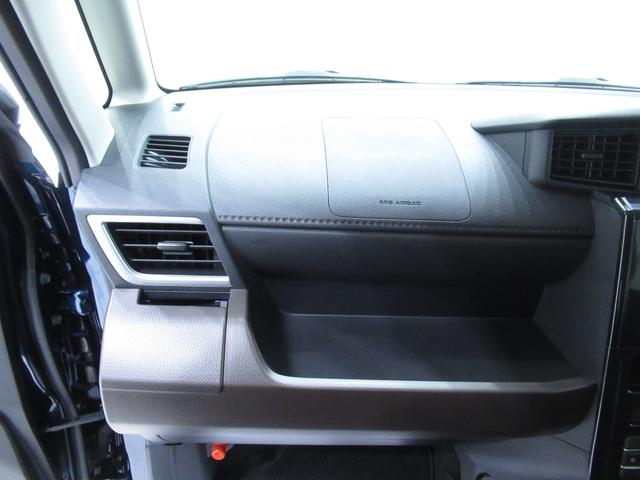 G ドライブレコーダー 両側パワースライドドア オートライト キーフリー アイドリングストップ アップグレードパック2(26枚目)