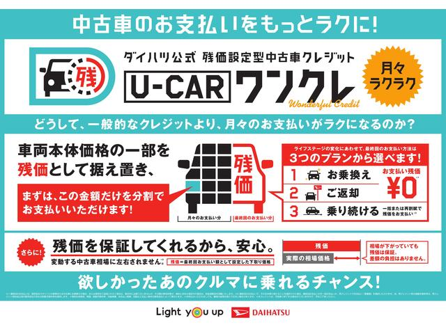 スタイル SA3 ドライブレコーダー オートライト キーフリー アイドリングストップ アップグレードパック CDチューナー(2枚目)