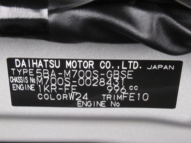 スタイル SA3 ドライブレコーダー オートライト キーフリー アイドリングストップ アップグレードパック CDチューナー(10枚目)