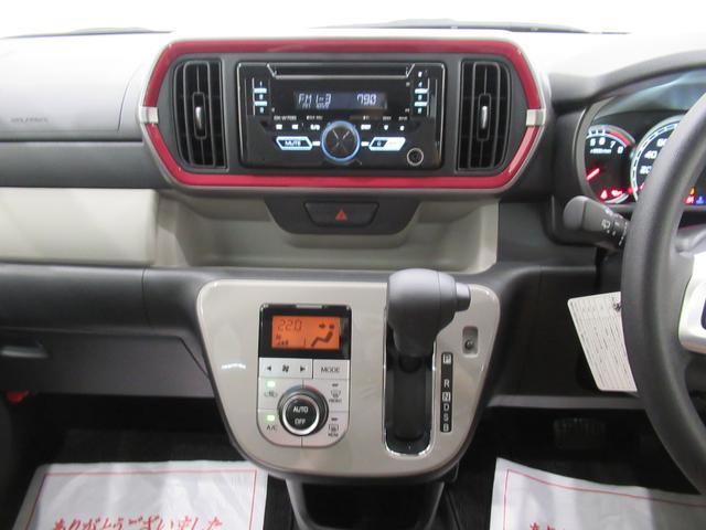 スタイル SA3 ドライブレコーダー オートライト キーフリー アイドリングストップ アップグレードパック CDチューナー(17枚目)