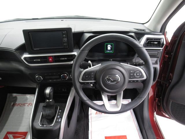プレミアム パノラマモニター 7インチナビ シートヒーター USB入力端子 Bluetooth オートライト キーフリー アイドリングストップ アップグレードパック(13枚目)