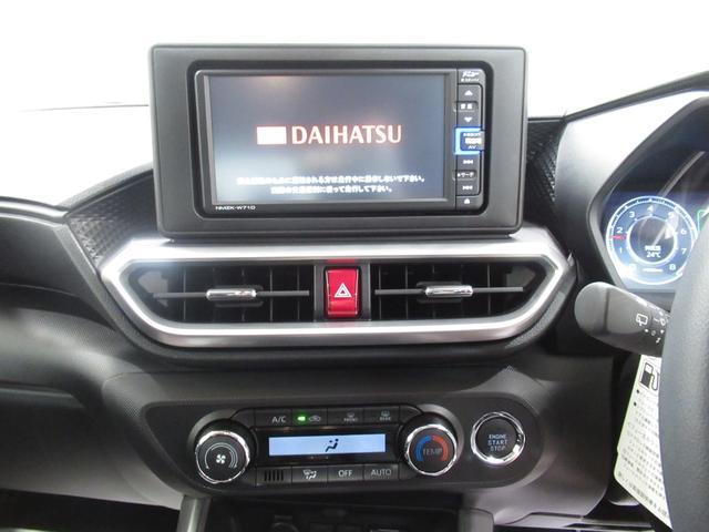 プレミアム パノラマモニター 7インチナビ シートヒーター USB入力端子 Bluetooth オートライト キーフリー アイドリングストップ アップグレードパック(17枚目)