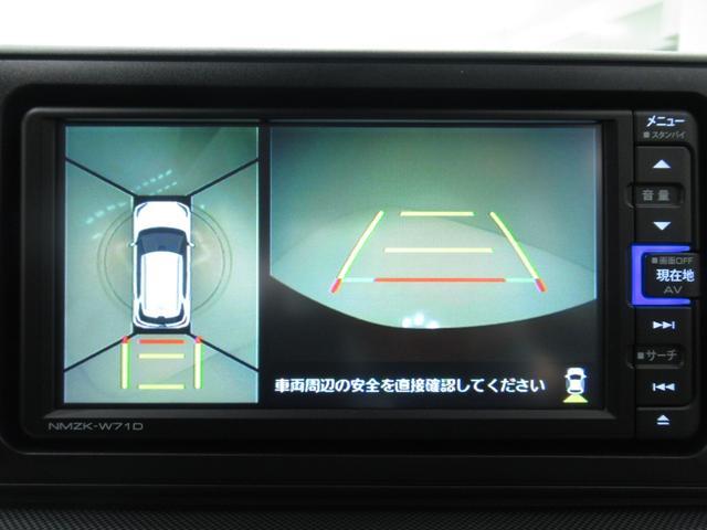 プレミアム パノラマモニター 7インチナビ シートヒーター USB入力端子 Bluetooth オートライト キーフリー アイドリングストップ アップグレードパック(18枚目)