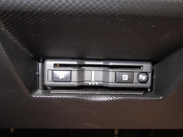 プレミアム パノラマモニター 7インチナビ シートヒーター USB入力端子 Bluetooth オートライト キーフリー アイドリングストップ アップグレードパック(19枚目)