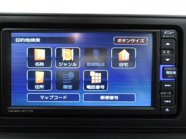 プレミアム パノラマモニター 7インチナビ シートヒーター USB入力端子 Bluetooth オートライト キーフリー アイドリングストップ アップグレードパック(28枚目)