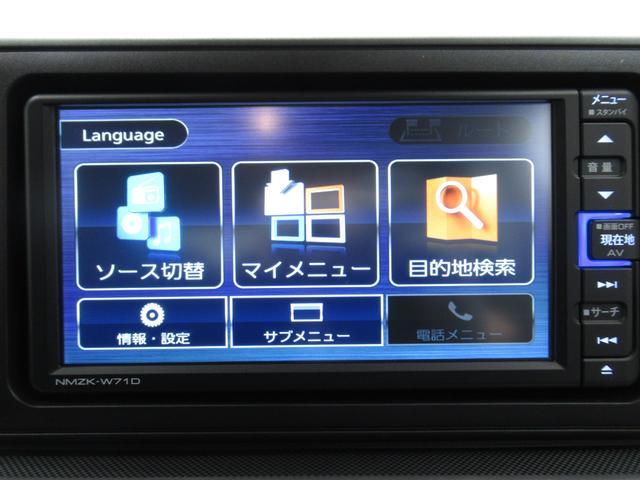 プレミアム パノラマモニター 7インチナビ シートヒーター USB入力端子 Bluetooth オートライト キーフリー アイドリングストップ アップグレードパック(29枚目)