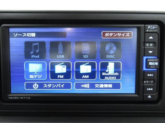 プレミアム パノラマモニター 7インチナビ シートヒーター USB入力端子 Bluetooth オートライト キーフリー アイドリングストップ アップグレードパック(30枚目)