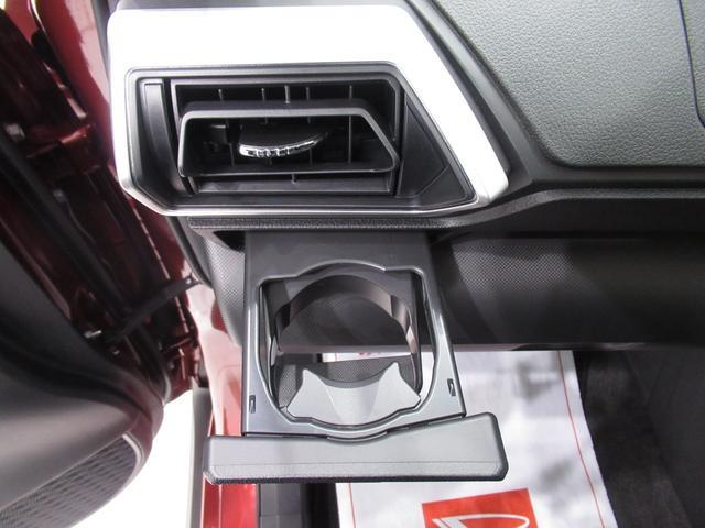 プレミアム パノラマモニター 7インチナビ シートヒーター USB入力端子 Bluetooth オートライト キーフリー アイドリングストップ アップグレードパック(33枚目)