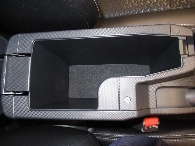 プレミアム パノラマモニター 7インチナビ シートヒーター USB入力端子 Bluetooth オートライト キーフリー アイドリングストップ アップグレードパック(35枚目)