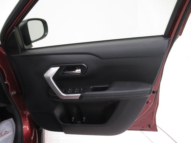 プレミアム パノラマモニター 7インチナビ シートヒーター USB入力端子 Bluetooth オートライト キーフリー アイドリングストップ アップグレードパック(50枚目)