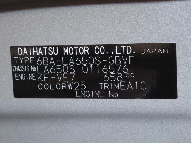 カスタムXスタイルセレクション シートヒーター 両側パワースライドドア USB入力端子 オートライト キーフリー アイドリングストップ アップグレードパック(10枚目)
