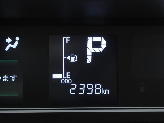 カスタムXスタイルセレクション シートヒーター 両側パワースライドドア USB入力端子 オートライト キーフリー アイドリングストップ アップグレードパック(12枚目)