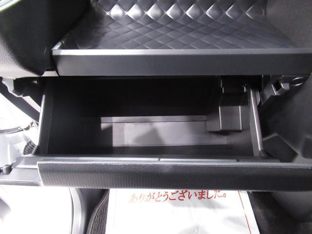 カスタムXスタイルセレクション シートヒーター 両側パワースライドドア USB入力端子 オートライト キーフリー アイドリングストップ アップグレードパック(25枚目)