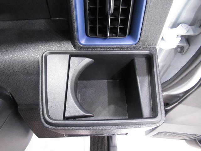カスタムXスタイルセレクション シートヒーター 両側パワースライドドア USB入力端子 オートライト キーフリー アイドリングストップ アップグレードパック(29枚目)