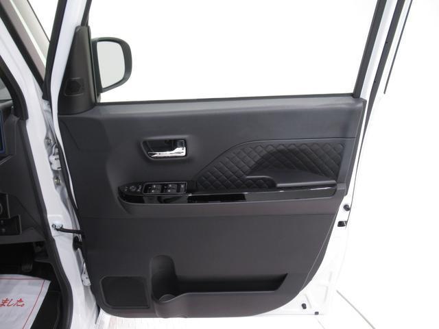 カスタムXスタイルセレクション シートヒーター 両側パワースライドドア USB入力端子 オートライト キーフリー アイドリングストップ アップグレードパック(41枚目)