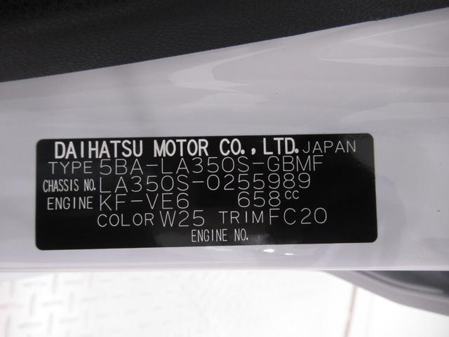 L SA3 オートライト キーレス アイドリングストップ CDチューナー(10枚目)