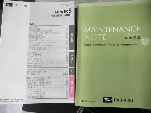 X SA3 キーレス アイドリングストップ(33枚目)