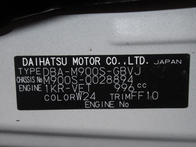カスタムGターボ SA2 両側パワースライドドア オートライト キーフリー アイドリングストップ(10枚目)