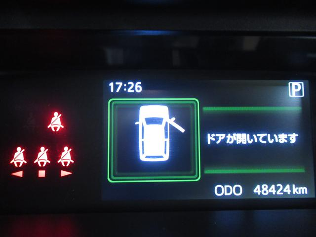 カスタムGターボ SA2 両側パワースライドドア オートライト キーフリー アイドリングストップ(12枚目)