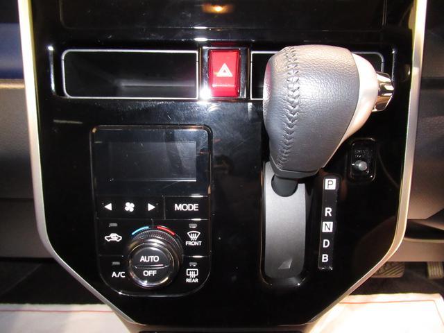 カスタムGターボ SA2 両側パワースライドドア オートライト キーフリー アイドリングストップ(17枚目)
