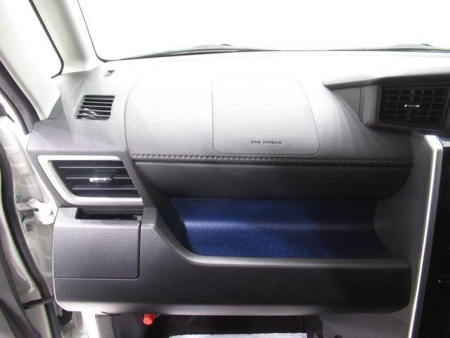 カスタムGターボ SA2 両側パワースライドドア オートライト キーフリー アイドリングストップ(28枚目)
