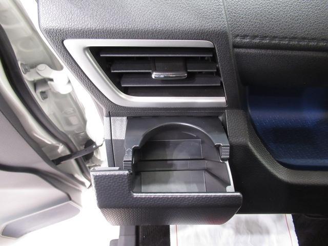 カスタムGターボ SA2 両側パワースライドドア オートライト キーフリー アイドリングストップ(29枚目)