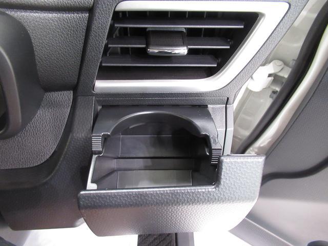 カスタムGターボ SA2 両側パワースライドドア オートライト キーフリー アイドリングストップ(30枚目)