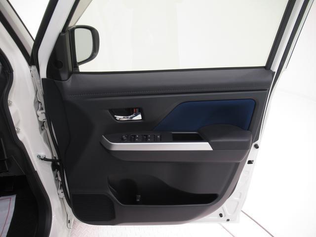 カスタムGターボ SA2 両側パワースライドドア オートライト キーフリー アイドリングストップ(40枚目)