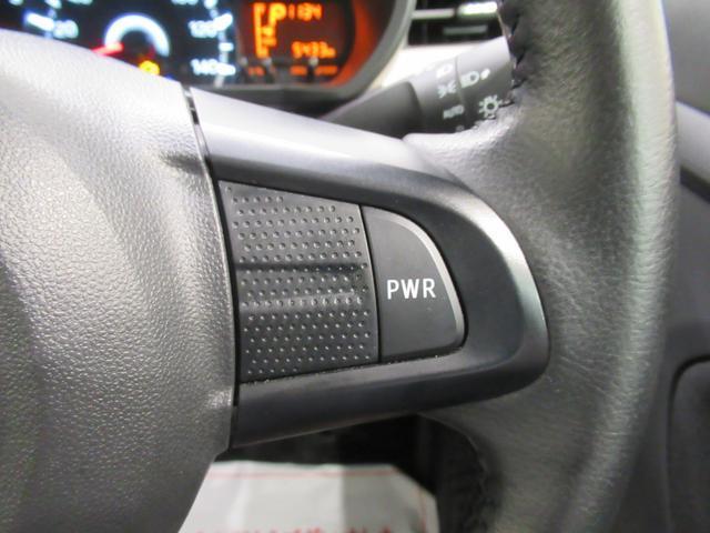 Xリミテッド2 SA3 シートヒーター オートライト キーフリー アイドリングストップ アップグレードパック(25枚目)