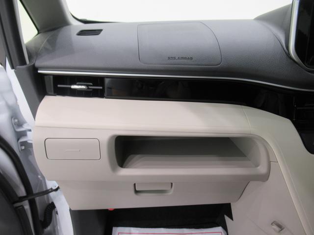 Xリミテッド2 SA3 シートヒーター オートライト キーフリー アイドリングストップ アップグレードパック(28枚目)