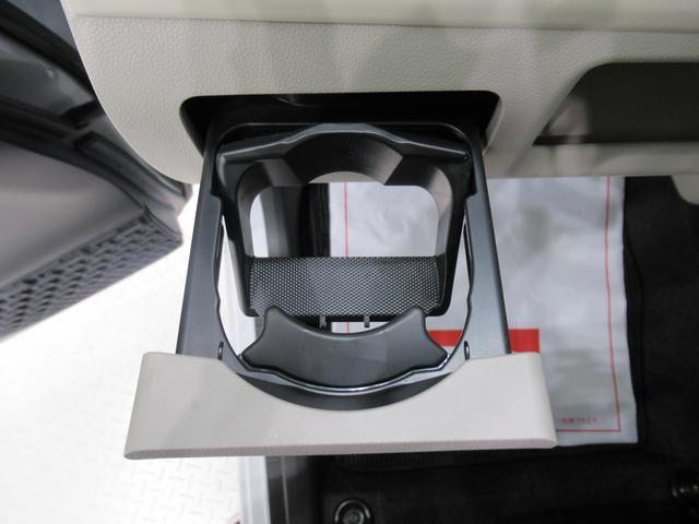 Xリミテッド2 SA3 シートヒーター オートライト キーフリー アイドリングストップ アップグレードパック(29枚目)