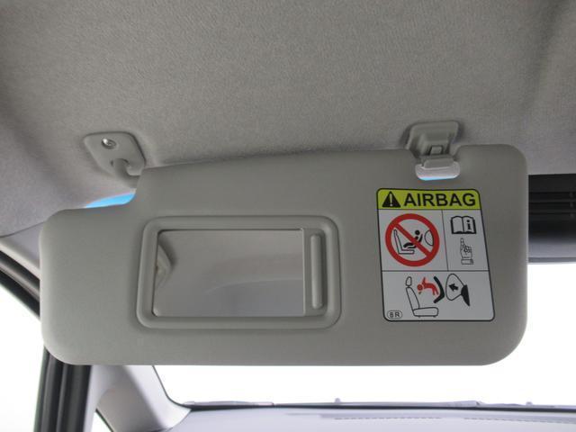 Xリミテッド2 SA3 シートヒーター オートライト キーフリー アイドリングストップ アップグレードパック(32枚目)