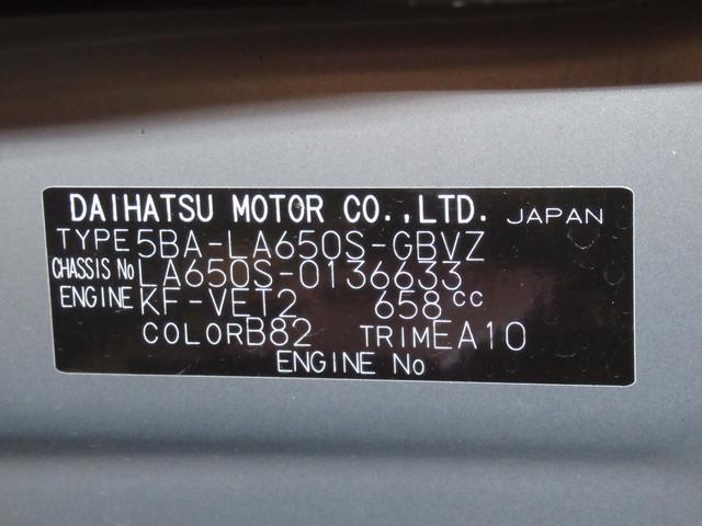カスタムRSスタイルセレクション バックモニター 7インチナビ 両側パワースライドドア シートヒーター USB入力端子 Bluetooth オートライト キーフリー アイドリングストップ アップグレードパック(9枚目)