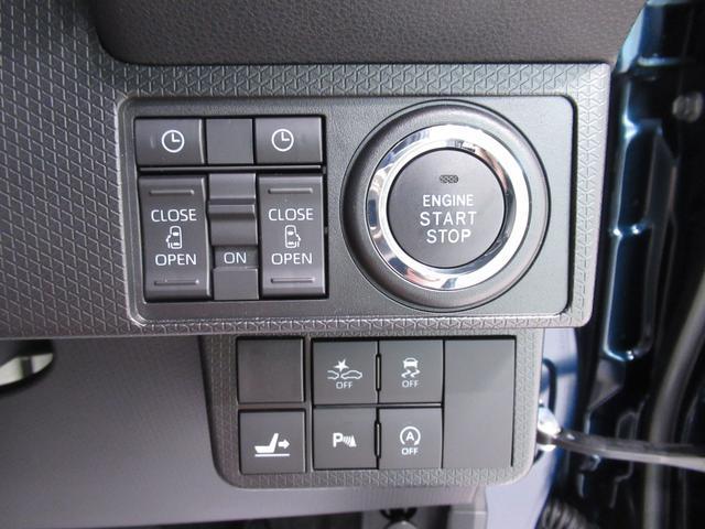 カスタムRSスタイルセレクション バックモニター 7インチナビ 両側パワースライドドア シートヒーター USB入力端子 Bluetooth オートライト キーフリー アイドリングストップ アップグレードパック(14枚目)