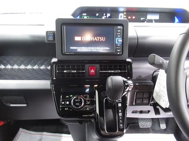 カスタムRSスタイルセレクション バックモニター 7インチナビ 両側パワースライドドア シートヒーター USB入力端子 Bluetooth オートライト キーフリー アイドリングストップ アップグレードパック(16枚目)
