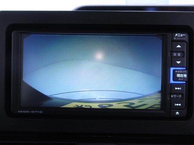 カスタムRSスタイルセレクション バックモニター 7インチナビ 両側パワースライドドア シートヒーター USB入力端子 Bluetooth オートライト キーフリー アイドリングストップ アップグレードパック(17枚目)