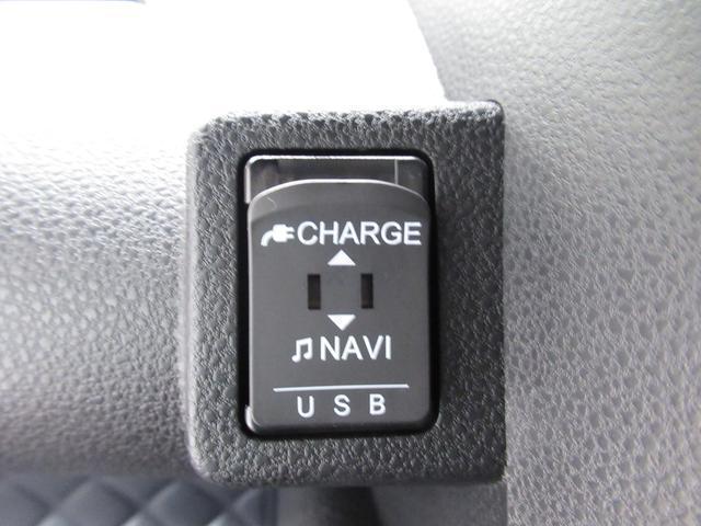 カスタムRSスタイルセレクション バックモニター 7インチナビ 両側パワースライドドア シートヒーター USB入力端子 Bluetooth オートライト キーフリー アイドリングストップ アップグレードパック(20枚目)