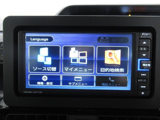 カスタムRSスタイルセレクション バックモニター 7インチナビ 両側パワースライドドア シートヒーター USB入力端子 Bluetooth オートライト キーフリー アイドリングストップ アップグレードパック(27枚目)