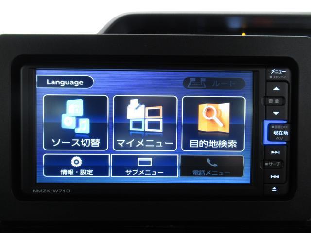 カスタムRSスタイルセレクション バックモニター 7インチナビ 両側パワースライドドア シートヒーター USB入力端子 Bluetooth オートライト キーフリー アイドリングストップ アップグレードパック(28枚目)