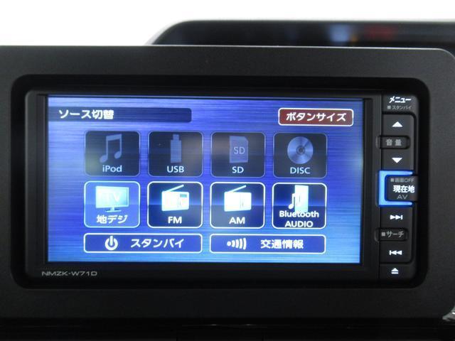 カスタムRSスタイルセレクション バックモニター 7インチナビ 両側パワースライドドア シートヒーター USB入力端子 Bluetooth オートライト キーフリー アイドリングストップ アップグレードパック(29枚目)