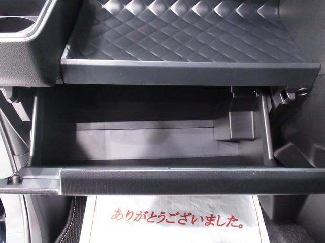 カスタムRSスタイルセレクション バックモニター 7インチナビ 両側パワースライドドア シートヒーター USB入力端子 Bluetooth オートライト キーフリー アイドリングストップ アップグレードパック(30枚目)