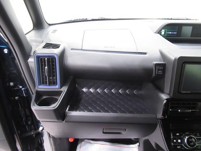 カスタムRSスタイルセレクション バックモニター 7インチナビ 両側パワースライドドア シートヒーター USB入力端子 Bluetooth オートライト キーフリー アイドリングストップ アップグレードパック(31枚目)