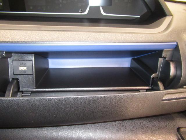 カスタムRSスタイルセレクション バックモニター 7インチナビ 両側パワースライドドア シートヒーター USB入力端子 Bluetooth オートライト キーフリー アイドリングストップ アップグレードパック(32枚目)